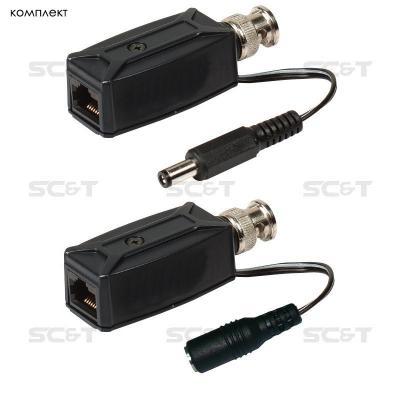 Комплект приемопередатчиков SC&T TTP111VPK-T 1 видеосигнала и питания для удаленных устройств TTP111VР-T+TTP111VРJ-T по витой паре передача видеосигнала на 600 м