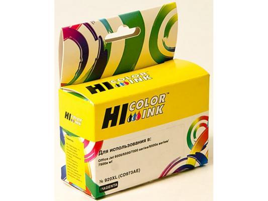 Картридж Hi-Black для HP №920XL/CD973AE Officejet 6000/6500/7000 пурпурный чернильный картридж hp 920xl cd973ae