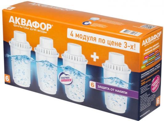 Комплект картриджей Аквафор В100-6 4 шт