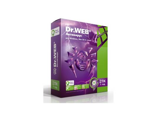 Антивирус Dr.Web для Windows MAC OC X Linux на 12 мес на 2 ПК картонная упаковка BHW-A-12M-2-A3  - купить со скидкой