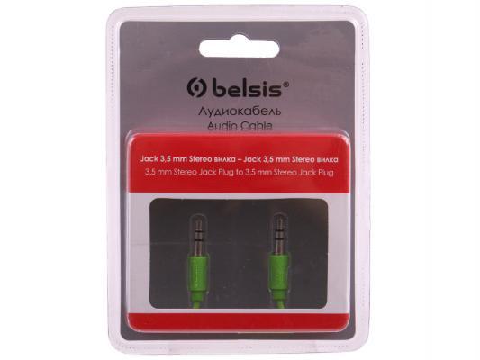 Кабель соединительный 1.5м Belsis 3.5 Jack (M) - 3.5 Jack (M) зеленый BGL1105