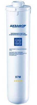 Картридж Аквафор К7М (К1-07М)