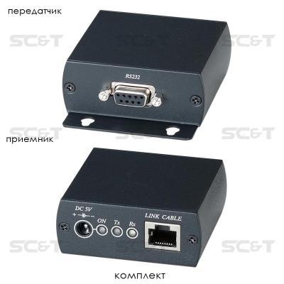 Комплект SC&T RS002E передатчик+приемник для передачи сигнала RS232 на расстояние 1 км по кабелю CAT5 Полный дуплекс