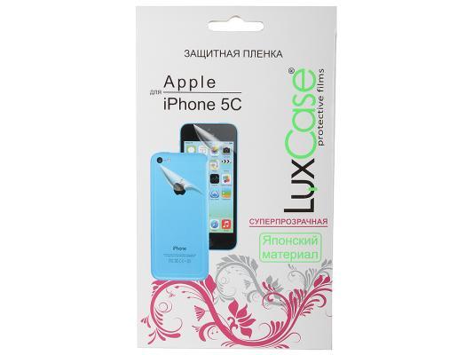 Защитная плёнка суперпрозрачная Lux Case Front&Back для iPhone 5C 2шт