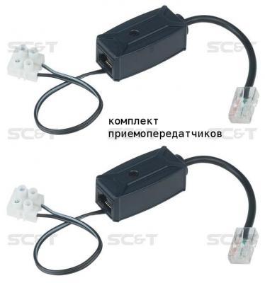 Комплект SC&T EP01 Инжектор + сплиттер для передачи напряжения питания от внешнего источника питания на удаленное устройство по свободным парам сети Ethernet 10/100baseT по кабелю UTP CAT5e до 40м Пассивный пассивный комплект osnovo ppk 11 инжектор сплиттер для передачи poe по кабелю cat 5e