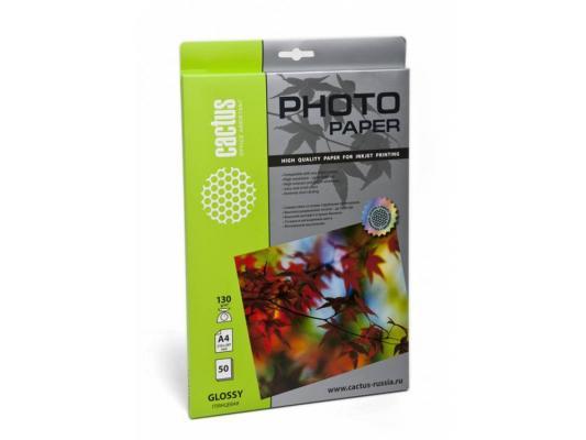 Фотобумага Cactus CS-GA413050 A4/130г/м2/50л. глянцевая для струйной печати