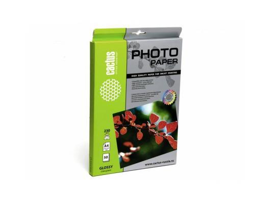 Фотобумага Cactus CS-GA423050 глянцевая А4 230 г/м2 50 листов