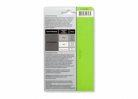 Фотобумага Cactus CS-GA623050 глянцевая 10x15 230 г/м2 50 листов фотобумага cactus cs ga6180500 глянцевая 10x15 180 г м2 500 листов