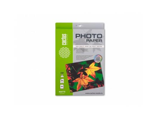 Фотобумага Cactus CS-MA423050 матовая A4 230 г/м2 50 листов delphi конфитюр из черешни 370 г
