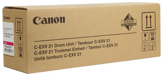 Фотобарабан Canon C-EXV21M для IRC2880/3380. Пурпурный. 53000 страниц. tpc irc3380u laser toner powder for canon imagerunner c 3380 2880 irc 3380 2880 2880i 3380i 1kg bag color free shipping