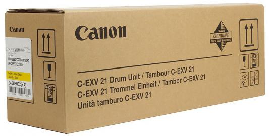 Фотобарабан Canon C-EXV21Y для IRC2880/3380. Жёлтый. 53000 страниц. tpc irc3380u laser toner powder for canon imagerunner c 3380 2880 irc 3380 2880 2880i 3380i 1kg bag color free shipping