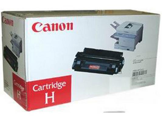 Тонер-картридж Canon Cartridge H для GP160. Чёрный. 10 000 страниц. ff5 4552 000 ff5 4634 000 for canon ir2200 ir2800 ir3300 pickup roller assembly