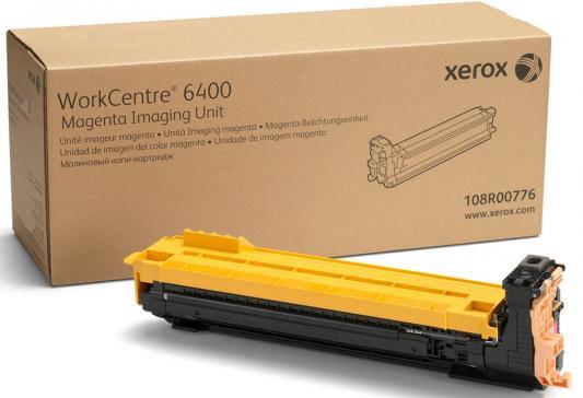 Фотобарабан Xerox 108R00776 пурпурный для WC 6400 30000стр