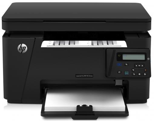 МФУ HP LaserJet Pro MFP M125rnw RU <CZ178A> принтер/ сканер/ копир, A4, 20 стр/мин, 128Мб, USB, Ethernet, WiFi