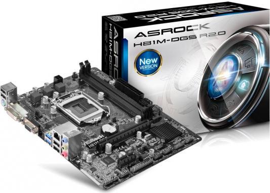 Материнская плата ASRock H81M-DGS R2.0 Socket 1150 Intel H81 2xDDR3 1xPCI-E 16x 1xPCI-E 1x 2xSATAIII 2xSATAII 5.1 Sound VGA DVI Glan mATX Retail asrock h310m dgs