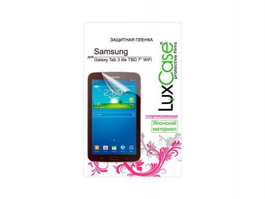 """Защитная пленка LuxCase для Samsung Galaxy Tab 3 lite 7"""" (Суперпрозрачная), SM-T110/T111, 193х11 мм"""
