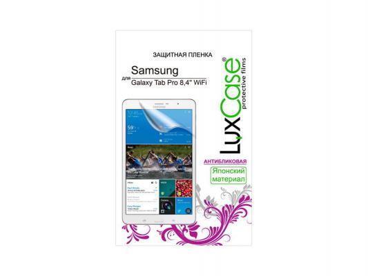 """Защитная пленка LuxCase для Samsung Galaxy Tab Pro 8.4"""" wifi (Антибликовая), SM-T320, 219х128 мм"""
