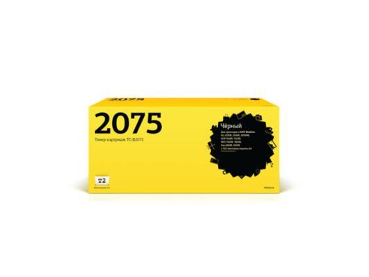 Картридж T2 TC-B2075 для Brother HL-2030R/2040R/2070NR/DCP-7010R/7025R (2500 стр.)