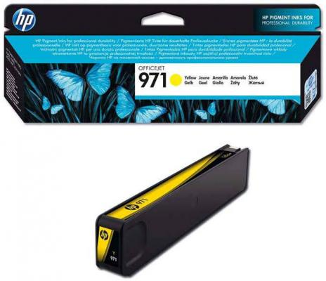 Картридж HP CN624AE №971 2500стр. yellow hp cn624ae yellow