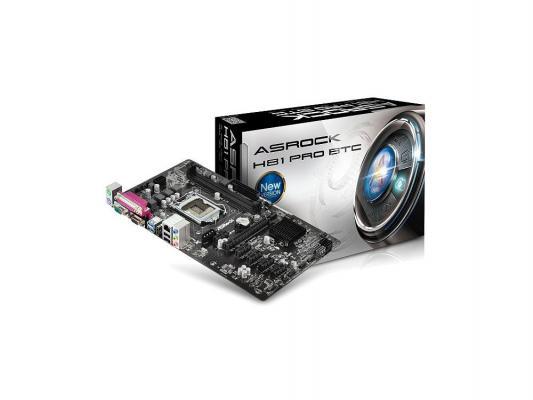 все цены на Материнская плата ASRock H81 PRO BTC Socket 1150 Intel H81 2xDDR3 1xPCI-E 16x 5xPCI-E 1x 2xSATAIII 2xSATAII 5.1 Sound VGA HDMI COM LPT Glan ATX Retail