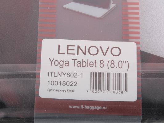"""Чехол IT BAGGAGE для планшета LENOVO Yoga Tablet 8"""" B6000 искус. кожа черный (ITLNY802-1)"""