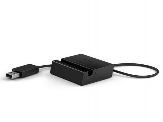 Док-станция Sony DK31 для Sony Xperia Z 1 с магнитным разъемом 1275-7869