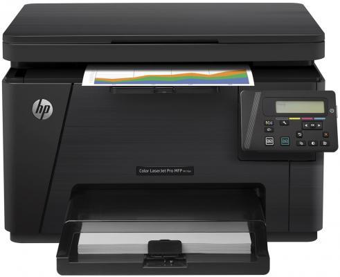 МФУ HP Color LaserJet Pro M176n CF547A A4 16/4ppm 600x600dpi 128Мб Ethernet USB