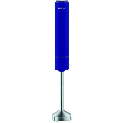 Блендер погружной Vitek VT-1472 700Вт фиолетовый