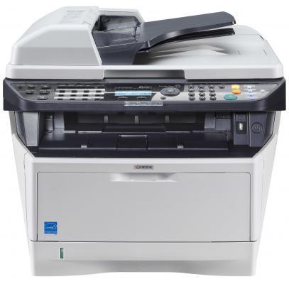 МФУ Kyocera M2535DN (ч/б /А4/35стр/м ADF Duplex Fax LAN USB)