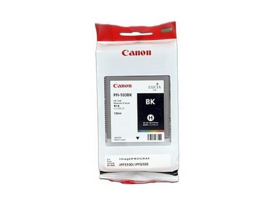 Струйный картридж Canon PFI-103 BK черный для iPF5100 цена в Москве и Питере