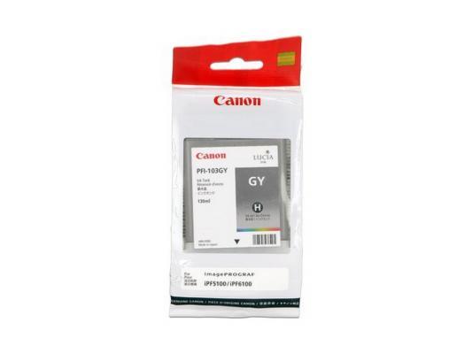 Струйный картридж Canon PFI-103 GY серый для iPF5100 цена в Москве и Питере