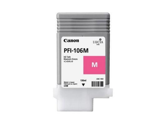 Струйный картридж Canon PFI-106 M пурпурный для iPF6300S/6400/6450 canon pfi 106 red