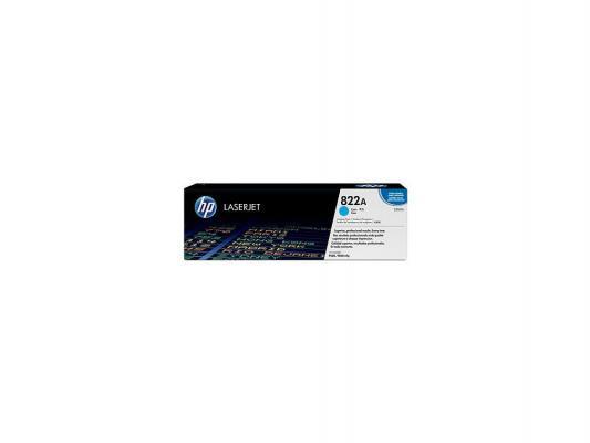 Фотобарабан HP C8561A голубой для CLJ9500 40000стр.