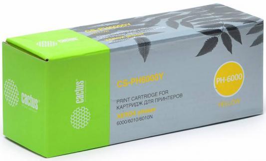 Тонер-картридж Cactus CS-PH6000Y желтый для Xerox 6000/6010 1000стр. картридж cactus cs wc7120y 006r01462 для xerox wc 7120 7120t 7125s 7220 7120s 7125 7125t 7225 желтый 15000стр