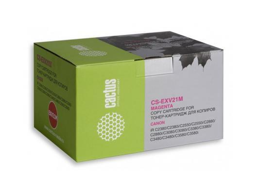 Тонер-картридж Cactus CS-EXV21M пурпурный для Canon IR-C2380 14000стр. картридж cactus cs exv21y для canon ir c2380 c2550 c2880 c3080 c3380 желтый 14000стр