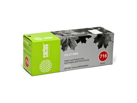 все цены на Тонер-картридж Cactus CS-C716BK черный для Canon LBP-5050/5050N 2300стр. онлайн