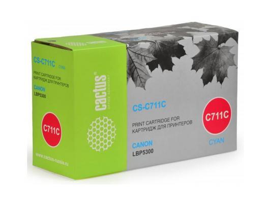 Купить Тонер-картридж Cactus CS-C711C голубой для Canon LBP5300 6000стр.
