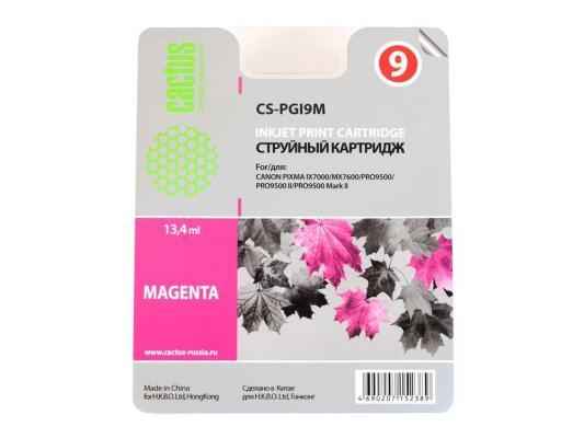 Струйный картридж Cactus CS-PGI9R красный для Canon Pixma X7000/MX7600/PRO9500