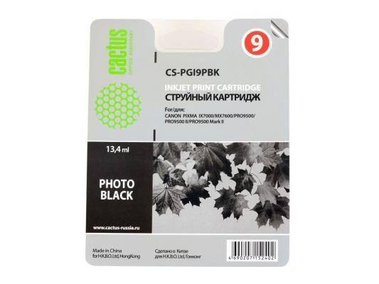 Струйный картридж Cactus CS-PGI9PBK фото черный для Canon Pixma X7000/MX7600/PRO9500 картриджи для принтеров cactus картридж струйный cactus cs pgi9pm фото пурпурный для canon pixma pro9000 markii pro9500 13 4мл