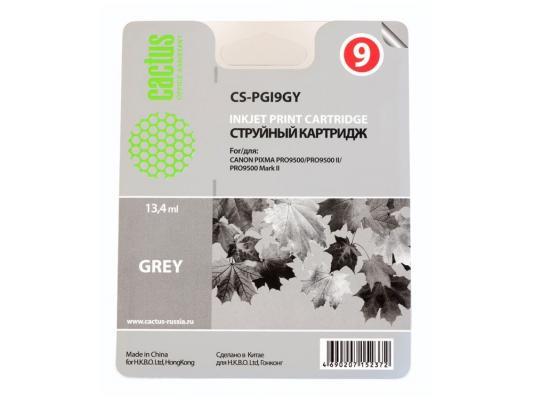 Струйный картридж Cactus CS-PGI9GY серый для Canon Pixma X7000/MX7600/PRO9500 потребительские товары cs pro cs 1 dslr 6d canon 5d 3 7 d t3i d800 d7100 d3300 pb039