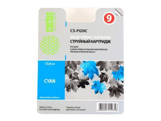 Струйный картридж Cactus CS-PGI9C голубой для Canon Pixma X7000/MX7600/PRO9500 потребительские товары cs pro cs 1 dslr 6d canon 5d 3 7 d t3i d800 d7100 d3300 pb039