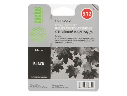 Струйный картридж Cactus CS-PG512 черный для Canon Pixma MP240/ MP250/MP260/ MP270/ MP480 чернила cactus cs pg510 для canon pixma mp240 mp250 mp260 mp270 100мл черный cs i pg510
