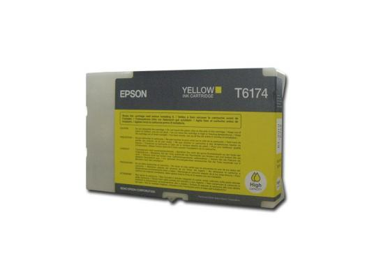 Картридж Epson C13T617400 для Epson B300/B500DN/B510DN желтый