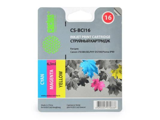 Струйный картридж Cactus CS-BCI16 трехцветный для Canon Pixma iP90;SELPHY DS700/DS810 1 5m 3m black high speed data transfer usb 2 0 male to male scanner printer cable sync data charging wire cord for dell hp canon