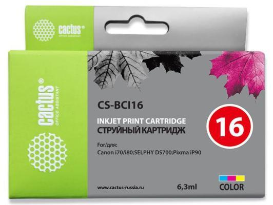 Струйный картридж Cactus CS-BCI16 трехцветный для Canon Pixma iP90;SELPHY DS700/DS810