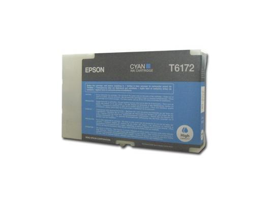 Картридж Epson C13T617200 для Epson B300/B500DN/B510DN голубой принтер струйный epson l312