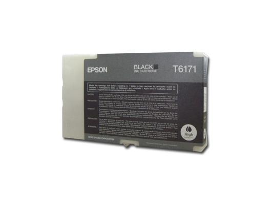 Картридж Epson C13T617100 для Epson B300/B500DN/B510DN черный