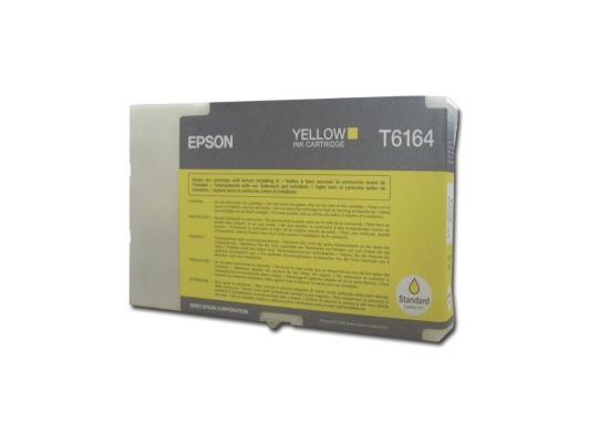 Картридж Epson C13T616400 для Epson B300 желтый принтер струйный epson l312