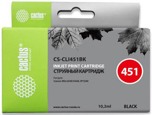Струйный картридж Cactus CS-CLI451BK черный для Canon MG 6340/5440/IP7240 картридж euv3 mg