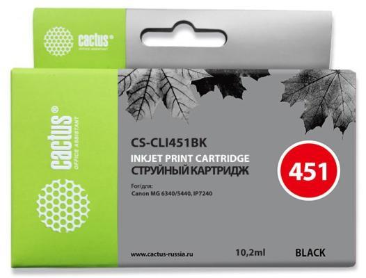 Струйный картридж Cactus CS-CLI451BK черный для Canon MG 6340/5440/IP7240 картридж canon cli 451c m y bk 6524b004 multicolor для ip7240 mg